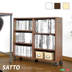 隙間収納家具【SATTO】 ナチュラル