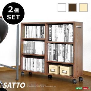 隙間収納家具【SATTO】2個セット ナチュラル 〔すきま収納〕