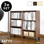 隙間収納家具【SATTO】3個セット ダークブラウン
