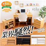 コンパクトシステムデスク3点セット 【-Stila- スティラ 】 (パソコンデスク・学習机・幅100) ナチュラル