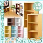 カラーボックス/収納棚 同色2個セット 【3段/ピンク】 ベーシック 幅42cm 『kara-baco3』