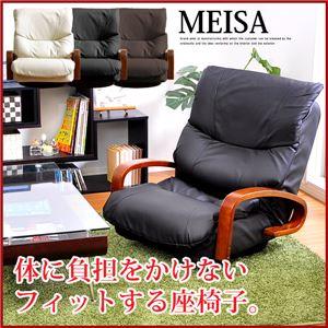 回転式リクライニング座椅子【MEISA】メイサ ブラウン - 拡大画像