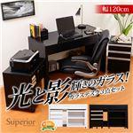 ガラスデスク3点セット 【-Superior- スーペリア 】 (パソコンデスク・書斎机・幅120) ホワイト