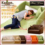 三つ折りソファベッド【Kanon】カノン オレンジ