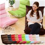 選べる10カラー♪リクライニング低反発座椅子【Pallet-パレット-】 ライトピンク
