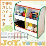 キッズファニチャー【JOY. TOY BOX】トイボックス ブルー
