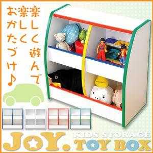 キッズファニチャー【JOY. TOY BOX】トイボックス レッド(赤)
