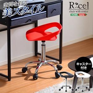 キャスター付き!ガス圧昇降式カウンターチェア【-Ricel-リセル】 レッド(赤)