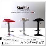クッション座面付き!ガス圧昇降式カウンターチェア【-Gazella- ガゼラ】 ホワイト