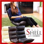 レバー付きリクライニング座椅子 【New Shell】ニューシェル PVCタイプ ブラック