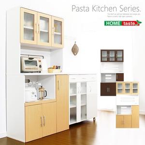 パスタキッチンシリーズ 食器棚1890 ダークブラウン 茶色
