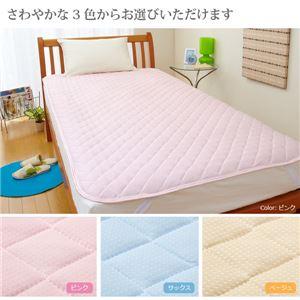 【西川リビング】アイスラップひんやり敷きパッド(ダブル用敷パッド) ピンク