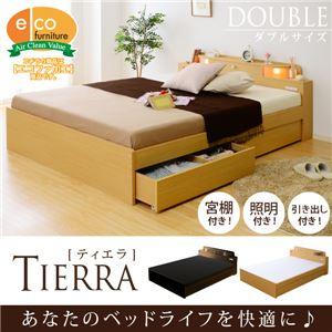 宮・照明・収納機能付ベッド (引き出し2杯タイプ) 【-Tierra- ティエラ】 ダブル (フレームのみ) ナチュラル - 拡大画像