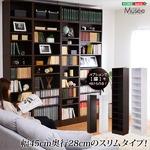 ウォールラック-幅45・深型タイプ-【Musee-ミュゼ-】(天井つっぱり本棚・壁面収納) ダークブラウン