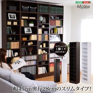 ウォールラック-幅45・深型タイプ-【Musee-ミュゼ-】(天井つっぱり本棚・壁面収納) ホワイト - 拡大画像