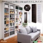 ウォールラック-幅60・浅型タイプ-【Musee-ミュゼ-】(天井つっぱり本棚・壁面収納) ダークブラウン の画像