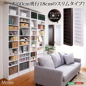 ウォールラック-幅60・浅型タイプ-【Musee-ミュゼ-】(天井つっぱり本棚・壁面収納) ホワイト - 拡大画像