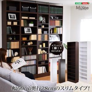ウォールラック-幅60・深型タイプ-【Musee-ミュゼ-】(天井つっぱり本棚・壁面収納) ホワイト - 拡大画像