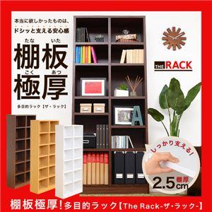 極厚の棚板仕様!多目的ラック【-The・Rack-ザ・ラック】(本棚・書棚・収納棚) ホワイト - 拡大画像