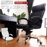 スマートロッキング仕様!オフィスチェア【-Empress-エンプレス(天使の座面シリーズ)】 ブラック