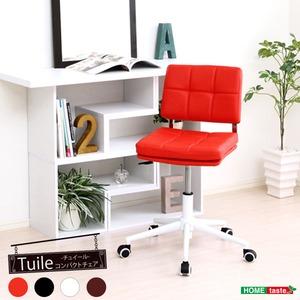 ダイニングチェア/パソコンチェア 【ホワイト】 コンパクトタイプ 『Tuile』 座面:合成皮革(合皮) 昇降機能/キャスター付き