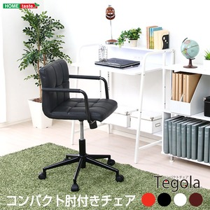 ダイニングチェア/パソコンチェア 【ブラウン】 肘付きタイプ 『Tegola』 座面:合成皮革(合皮) 昇降機能/ロッキング機能/キャスター付き