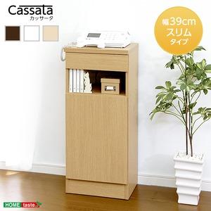 充実の収納力!ファックス台【Cassata-カッサータ-】(幅39cmタイプ) ホワイト