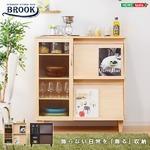隠して飾る!木製キッチン収納【-Brook-ブルック】(レンジ台・食器棚) ダークブラウン