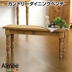 カントリーダイニング【Almee-アルム-】ダイニングベンチ単品 ナチュラル