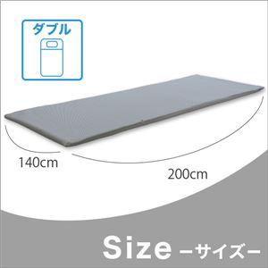 高反発マットレス 【ダブル/ブラック】 スタンダード ファインエアー(R)シリーズ プレミアムエアー450 洗える 日本製