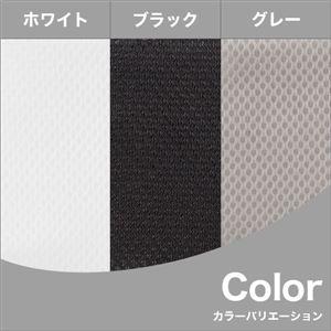 高反発マットレス 【ダブル/グレー】 スタンダード ファインエアー(R)シリーズ プレミアムエアー450 洗える 日本製