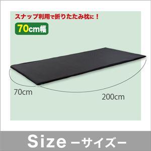 高反発マットレス 【ポータブルタイプ/ブラック】 幅70cm ファインエアー(R)シリーズ プレミアムエアー 洗える 日本製