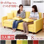 カスタマイズソファー【-Connect-コネクト】(3人掛けタイプ) レッド