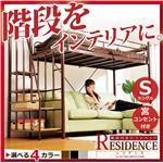 階段付き ロフトベット 【RESIDENCE-レジデンス-】 ホワイト