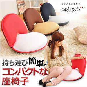 持ち運び簡単!コンパクト座椅子【-Castanets-カスタネット】 ブラウン - 拡大画像