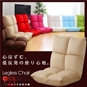 選べる10カラー♪リクライニング低反発座椅子【Cecil-セシル-】 ブルー - 拡大画像
