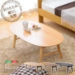 折れ脚センターテーブル/折りたたみローテーブル 【楕円形/幅100cm】 ウォールナット 木製 『Luna』 北欧風 木目調 【完成品】 の画像