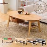 折れ脚センターテーブル/折りたたみローテーブル 【楕円形/幅90cm】 ビーチ 木製 『Lokon』 収納棚付き 北欧風 木目調 の画像