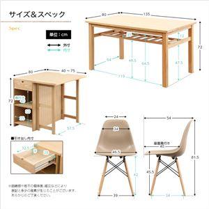 ダイニングセット【Genero-ジェネロ-】(バタフライテーブル付き6点セット) ブラウン