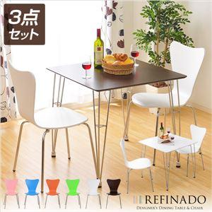 ダイニングセット3点 【Fセット】 カジュアルモダン 『Refinado』 ダイニングテーブル:ホワイト/ダイニングチェア2脚:オレンジ - 拡大画像