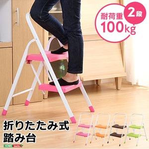 折りたたみ式踏み台【シーステップ】2段タイプ ピンク