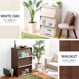 収納家具【DEALS-ディールズ-】 フラップ扉3枚タイプ ホワイトオーク の画像