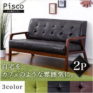 ウッドフレーム2Pデザインソファ【ピスコ-Pisco-】 ブラック - 拡大画像
