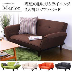 2人掛リクライニングソファベッド【メルロー-Merlot-】(2人掛 ソファベッド) グリーン - 拡大画像