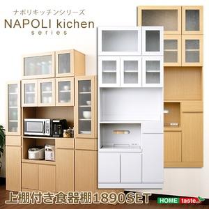 ナポリキッチン食器棚1890上置きセット(90cm幅タイプ・レンジ台付き) ナチュラル