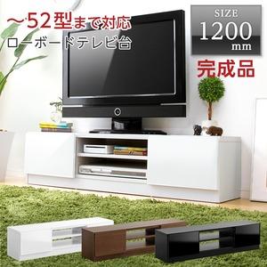 テレビ台/テレビボード 【幅120cm】 ブラック 『Pista』 スリムタイプ 引き出し収納付き 【完成品】