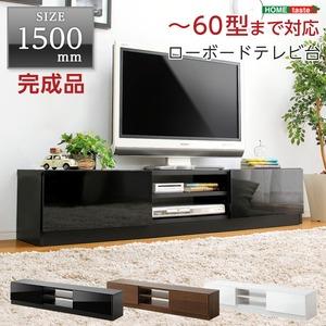 テレビ台/テレビボード 【幅150cm】 ブラック 『Pista』 スリムタイプ 引き出し収納付き 【完成品】