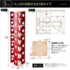 回転式の本棚!回転コミックラック(7段タイプ)【SWK-7】(本棚 回転 コミック) ダークブラウン の画像