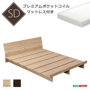 北欧風ローベッド/フロアベッド 【セミダブルサイズ/ウォールナット】 ポケットコイルスプリングマットレス付き 『VERMOUTH』 木製 すのこ床 - 拡大画像