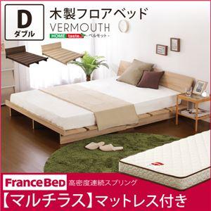 北欧風ローベッド/フロアベッド 【ダブルサイズ/オーク】『VERMOUTH』 木製 すのこ床(※マットレス別送)